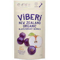 ViBERi Organic Softdry Blackcurrants - 有機JAS ソフトドライカシス 100g