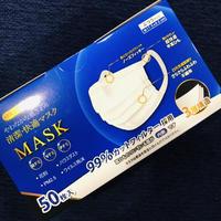 【ウイルス対策】マスク50枚入り(即納可能)