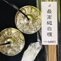【企画】新生活応援浄化セット