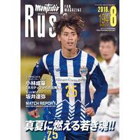 Rush No.194 18年8月号     インタビュー:小林成豪 坂井達弥