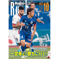 Rush No.184 17年10月号  インタビュー:佐藤優平 児玉剛