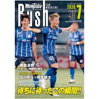 Rush No.217 20年7月号  インタビュー:渡邊凌磨 北川柊斗 熊本雄太