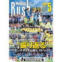 Rush No.215 20年5月号  インタビュー:山田拓巳