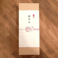 御中元 ギフトセット(4把 + オリジナルケース)