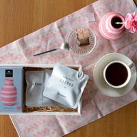KAHLER × TE HANDEL Special Gift Set