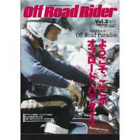 Off road rider vol.2―大人のオフロードバイクマガジン (エイムック 965) (ムック)