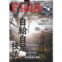 Fielder フィールダー vol.37 (サクラムック) Fielder編集部 付録DVD