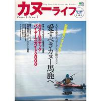 カヌーライフ No..1 (エイムック 1516)2008/4/10 フィールドライフ編集部 ムック