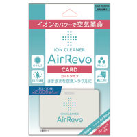 【AirRevo】 ION CLEANER  カードタイプ (6月上旬より順次出荷)