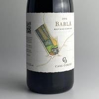 バルラ 2016 / カーゼ・コリーニ