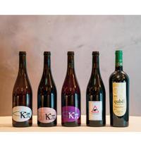 スペイン・ナチュール(自然派)ワイン 5本セット(50%OFF) D6091DRKW-C/D6091DRKR-A/D6091DRKA-B/D6091DRBE-E/D6091ORCU-A
