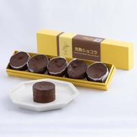 完熟ショコラ (5個入り)