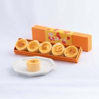 ミニチーズ(5個入り)