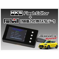 HKS フラッシュエディター+FlatWell 200馬力仕様カスタムデータ