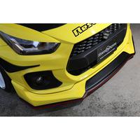 フロントリップスポイラー【ZC33S スイフトスポーツ】