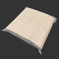 竹ストロー (紙袋なし)業務用(お問合せ)
