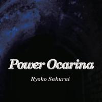 さくらいりょうこ CD Power Ocarina