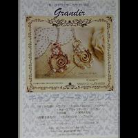 グランディールminiシリーズキット  《キャンディーネックレス》