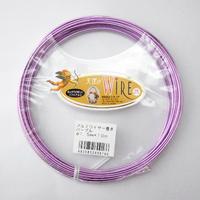 天使のワイヤーカラー(2.0mm/10m)《ピンク/パープル》