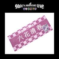 【9bic 1'st Anniversary Live 〜現在を生きる王子様達の物語〜】フェイスタオル(purple)