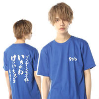 9bic official tee(blue)