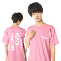 9bic official tee(pink)