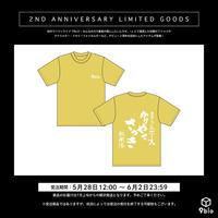 【2ND ANNIVERSARY LIMITED GOODS】メンバー親衛隊Tシャツ(yellow)