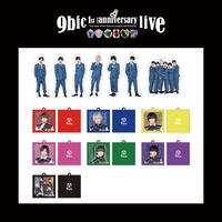 【9bic 1'st Anniversary Live 〜現在を生きる王子様達の物語〜】アクリルキーホルダー(ランダム)