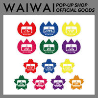 【WAIWAI POP-UP SHOP OFFICIAL GOODS】ネームバッジ(ランダム)