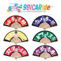 【9bic 2nd Anniversary Live -9BICARide-】推し扇子