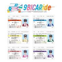 【9bic 2nd Anniversary Live -9BICARide-】免許証(ランダム)