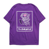 9bic official tee vol.2(purple)