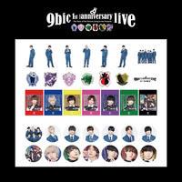 【9bic 1'st Anniversary Live 〜現在を生きる王子様達の物語〜】ガチャガチャ「ステッカー&缶バッジ」(全35種)