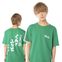 9bic official tee(green)