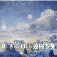 【遠隔 REMOTE】5/18 ウエサクグランドセレモニー Wesak Grand Ceremony