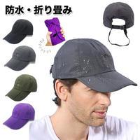 キャップ 夏 帽子 ゴルフ 紫外線対策