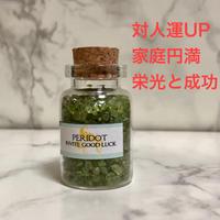 ペリドットさざれ石40g【ガラス小瓶入り】