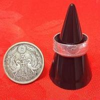 【古銭リング】小型五十銭銀貨