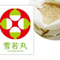 【令和元年産】山形県産 有機栽培米 雪若丸(玄米5kg)