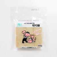 有機栽培 玄米切りもち(500g)