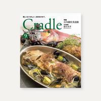 【販売開始】出羽庄内地域文化情報誌「Cradle」バックナンバー(No.31~40)