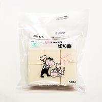有機栽培 白切りもち(500g)