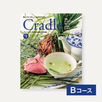 【Cradleサポーター】Bコース 新規申込/更新(年会費)