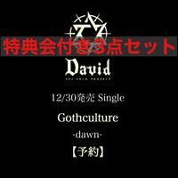 【個別六芒会議参加】「Gothculture -dawn-」2形態+Gothculture旧譜 SET