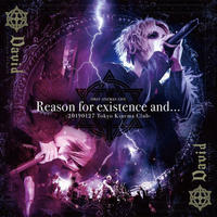 【Wizard Store限定】LIVE CD「Reason for existence and...-20190127 Tokyo Kinema Club-」(未発表曲収録CD)