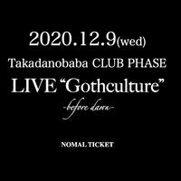 【ノーマルチケット】12/9 高田馬場CLUB PHASE (ワンマン)