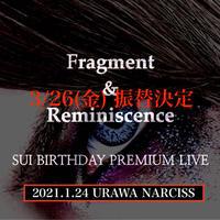 3/26(金)【プレミアム特典付】SUI生誕LIVEチケット