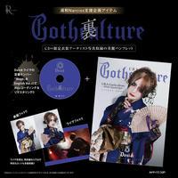 【浦和Naricss支援企画アイテムA】裏Gothculture (CD+パンフレット)