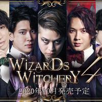 【通常予約】フォトブック「Wizards Witchery4」二冊 + ご希望キャスト2L写真