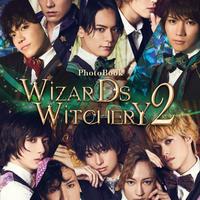 フォトブック「Wizards Witchery2」一冊 + 限定ポストカード付
